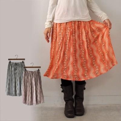 インド綿100% アジアン エスニック ふんわりスカート ふさふさ フレアスカート ロングスカート ミモレ丈 ファッション レディース 夏服 秋服 大人 可愛い 春夏 落ち感