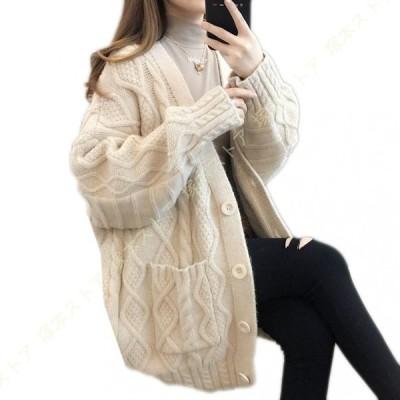 カーディガン ケーブル編みセーター 大人 かわいい 婦人服 婦人着 やわらか 軽い ふわふわ 春着 秋 トップス カットソー 通勤 学生 通学 コート アウター