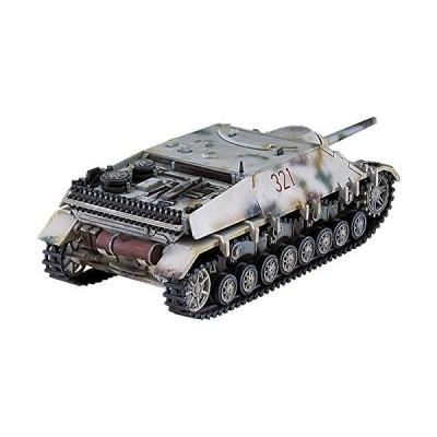 ハセガワ 1/72 ドイツ陸軍 Sd.Kfz.162 IV号駆逐戦車 L/48 後期型 プラモデ