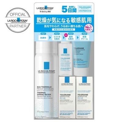 トレリアン 敏感肌用 トライアルキット N (1セット)