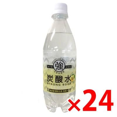 炭酸水 強炭酸水 24本 友桝飲料 500ml 24本 1ケース レモン