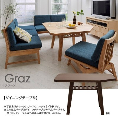 テーブル(Graz グラーツ ダイニングテーブル)タモ材 NA/BR 幅110
