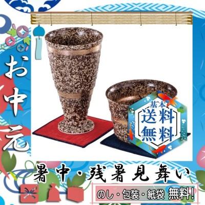 敬老の日 プレゼント 2021 日本酒器 花 ギフト 人気 日本酒器 有田焼 輪華 晩酌セット