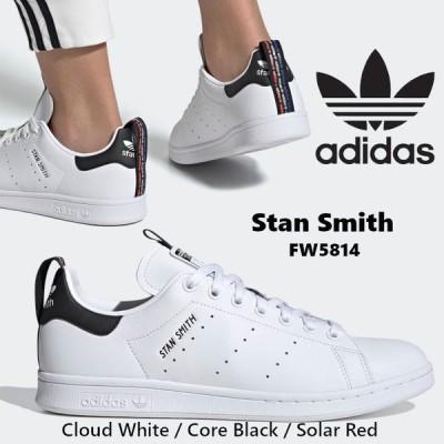 adidas Originals アディダス オリジナルズ STAN SMITH スタンスミス ロゴ ラベル  ホワイト ユニセックス スニーカー FW5814 US正規品 送料無料 US直輸入