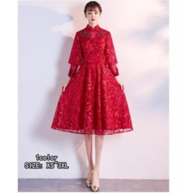 パーティードレス 結婚式 ワンピース キレイめ 立ち襟 ミモレ丈ドレス 演奏会 ウエディングドレス チャイナ風 大きいサイズ お呼ばれドレ