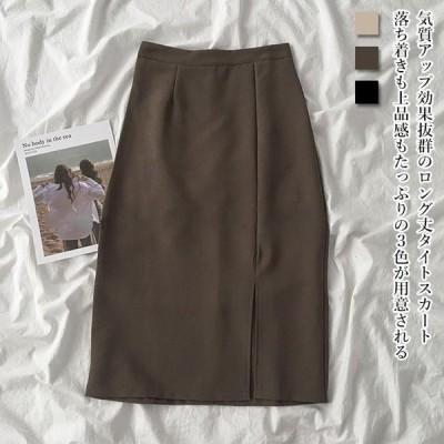 タイトスカート ロング レディース スカート 薄手 ロングスカート 通勤 夏 スリット入り ミモレスカート 無地 茶色 黒 サマースカート