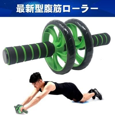 Fuerzon プッシュアップバー 腹筋ローラー 超静音 エクササイズ ローラー 腕立て伏せ スリムトレーナー フィットネス エクササイズ セット ダ