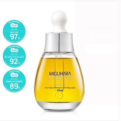 [ミグハラ/MIGUHARA Ultra White Perfect Ampoule 20ml / 韓国アンプル/韓国コスメ