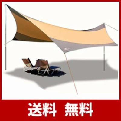 タープ サンシェルター テント シェード キャンプ アウトドア 超広い タープテント サンシェード550*560cm 日除け 防水 遮熱 キャン