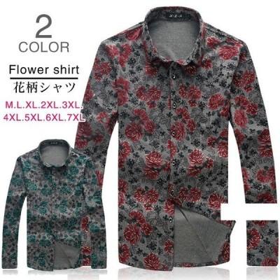 メンズ カジュアルシャツ 長袖 シャツ 花柄 大きいサイズ 春物 和柄30代40代50代