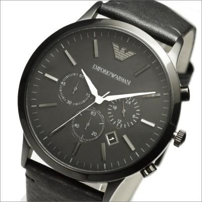 【並行輸入品】EMPORIO ARMANI エンポリオアルマーニ 腕時計 AR2461 メンズ