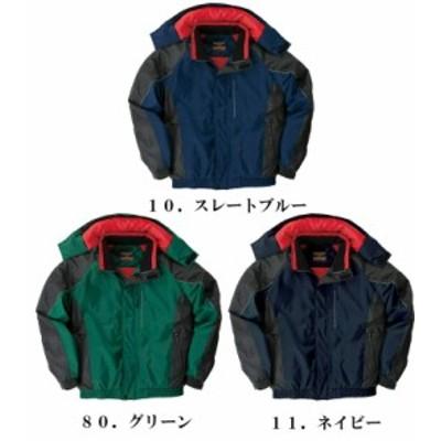 54191  防寒ジャンパー(ブルゾン) 作業服 作業着 ブルゾン