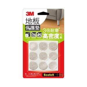 3M 地板保護墊 米色圓型 25mm