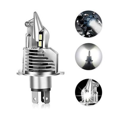 H4 Led Headlight Bulbs Motorcycle 35W Xenon White 6500K 8000LM LED Headlight Hi/Lo Beam HB2 Led Headlights All-in-One 9003 Led Headlight (H4