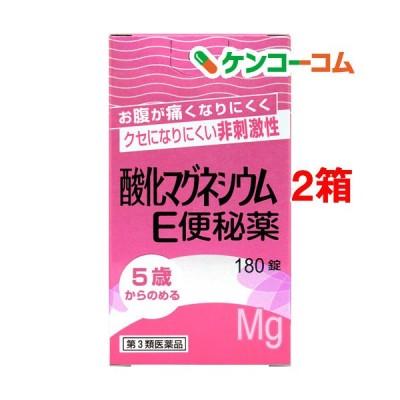 (第3類医薬品)酸化マグネシウムE 便秘薬 ( 180錠入*2箱セット )/ ケンエー