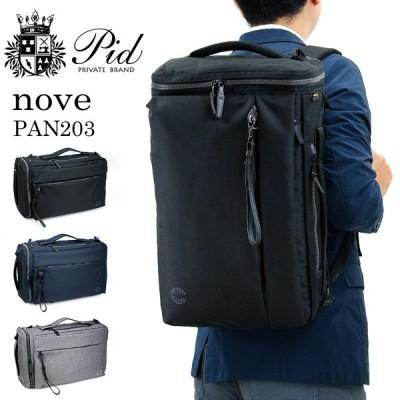 送料無料 PID(ピーアイディー) nove(ノーヴェ) ブリーフケース ビジネスバッグ ショルダーバッグ リュック 3WAY B4 PC収納 撥水 P.I.D メンズ PAN203