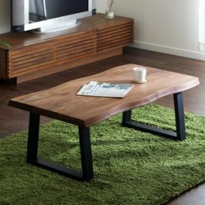 [世界三大銘木/高級材ウォールナット無垢/幅110cm] センターテーブル kohaku walnut 110 リビングテーブル コーヒーテーブル リビング シ