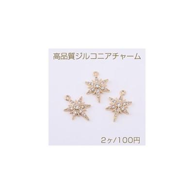 高品質ジルコニアチャーム 六芒星 1カン 13×19mm ゴールド/クリスタル【2ヶ】