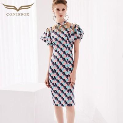 【CONIEFOX】高品質★スタンドカラー柄チェーンラインストーンフリル半袖付きタイトライン膝丈ドレス♪ピンク ブルー 水色 ワンピース