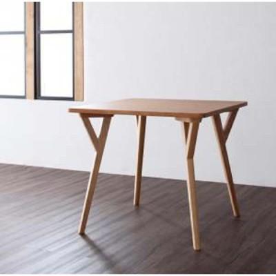 北欧モダンデザインダイニング ILALI イラーリ ダイニングテーブル W80