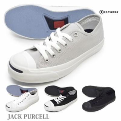 期間限定SALE コンバース スニーカー メンズ レディース ジャックパーセル converse 1R193 1R194 1R779 JACK PURCELL ローカット