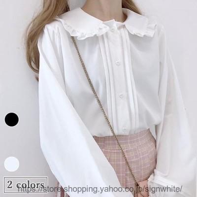 レディースブラウス長袖フリルブラウス白シャツ長袖ブラウスゆったりカジュアルシャツ姫系長袖シャツ可愛い白シャツフリル