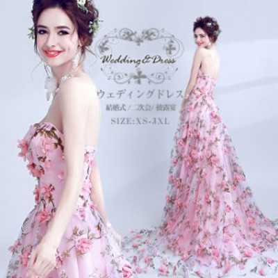 送料無料 ウエディングドレス Aライン プリンセス  カラードレス パーティードレス 花飾り 宴会 撮影 結婚式 二次会 披露宴