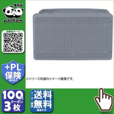 送料無料|三甲 サンコー サンボックス♯22F ブルー 204004-00BL503|b03