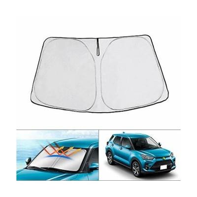 Cartist トヨタ ライズ フロントサンシェード RAIZE フロントガラス サンシェード シェードカーテン マルチサン