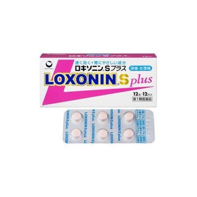 ロキソニンSプラス 12錠 使用期限2021.11 4早く効く+胃に優しい成分を配合 1個の方メール便品