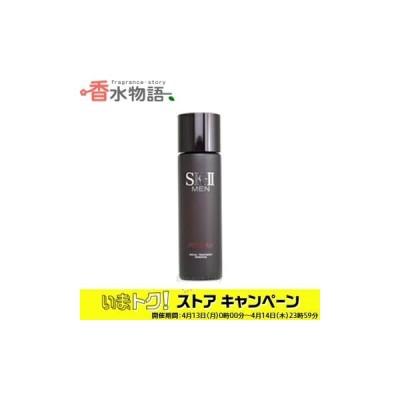 SK2 SK-II MEN メン フェイシャルトリートメントエッセンス 75ml〔国内仕入品〕 cs 【nasst】