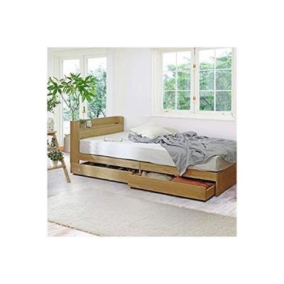 ビックスリー ベッド キャスター付き 引き出し収納 木製ベッド 棚付き 宮付き コンセント付き ナチュラル シングル ベッドフレームのみ
