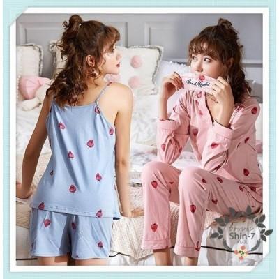 綿 パジャマ 7点セット ネグリジェ レディース 前開き長袖¥/ キャミ イチゴ パジャマ レディース 寝間着ランジェリールームウェア 部屋着 女性パジャマ