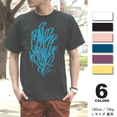 Tシャツ メンズ メール便OK まとめ割 Tシャツフェスタ対象 8th fst017 S-XL 通販 おしゃれ