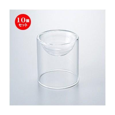 10個セット モダンスタイル APグラス 57×65mm [ 5.7 x 6.5cm ・ 35cc ] 【 レストラン ホテル カフェ 洋食器 飲食店 業務用 】