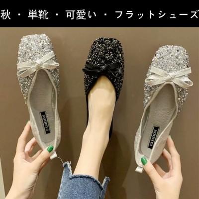 PF242-P04-単靴   レディース   2020  秋靴   可愛い   百掛け   フラットシューズ    蝶結び   仙女靴   減齢   ローファー