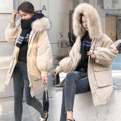 ダウンジャケット レディース ベンチコート 中綿コート 厚手 防寒 防風 フード付き ファー 着痩せ効果 大きいサイズ 超ロング