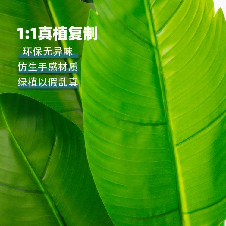 仿真植物旅人蕉落地天堂鳥ins風客廳花裝飾假盆栽綠植北歐大型樹 【四季小屋】