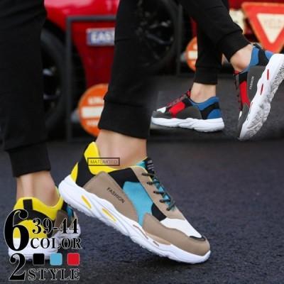 スニーカー メンズ ランニング シューズ ローカット 合皮 カッコイイ 靴 ファッション 通気性が良い おしゃれ 新作