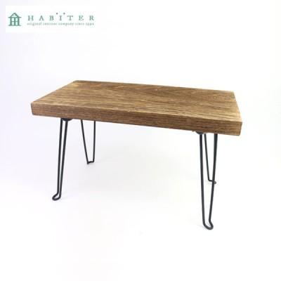 折りたたみ テーブル 木製 机 一人用 アーバン フォールドテーブル S ブラック JN-501 ミニテーブル アンティーク風 折りたたみテーブル