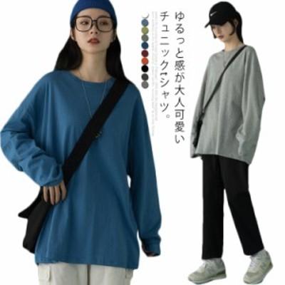 全10色×7サイズ!ビッグシルエットtシャツ ゆる チュニック tシャツ ビッグtシャツ レディース 無地tシャツ tシャツ トップス