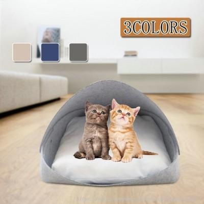 キャットハウス 三角型  ペットベッド 猫用ベッド フェルト かまくら型 ペットハウス