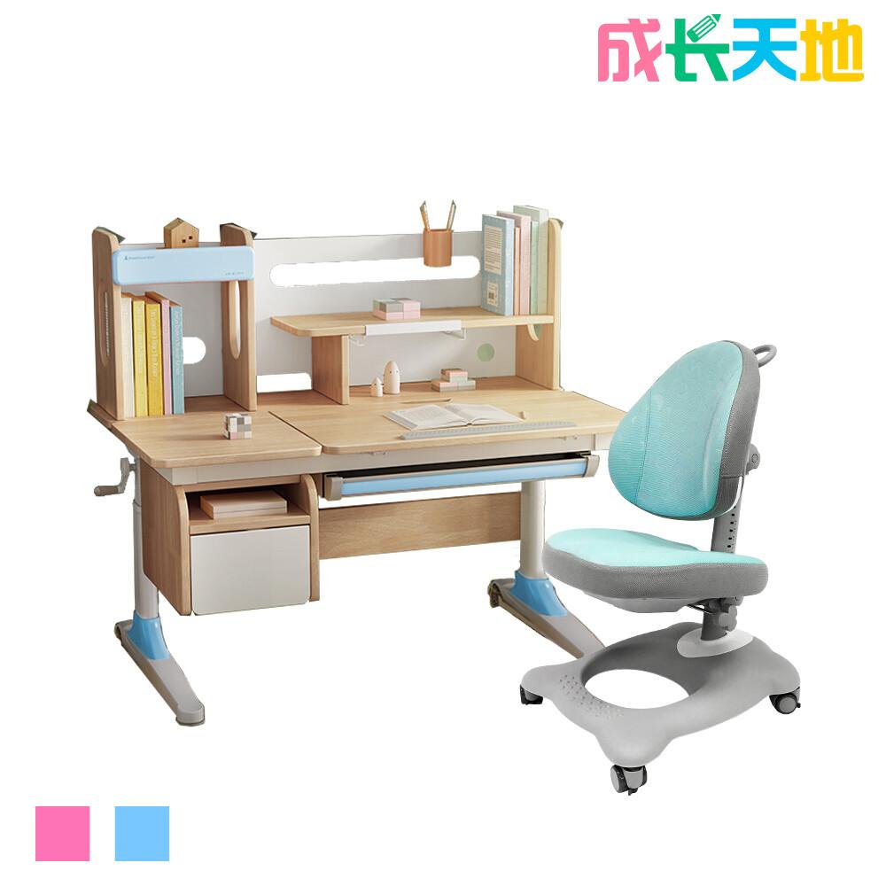 成長天地兒童書桌椅 110cm桌面 可升降桌椅 成長桌椅 兒童桌椅me203+au616)
