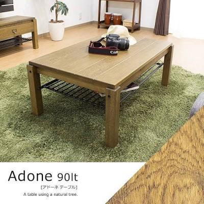送料無料  オーク無垢材テーブル900サイズ  アドーネ