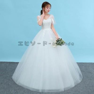 白 新作 ウェディングドレス 結婚式 二次会 Vネック 花嫁 ホワイト ウェディング プリンセスドレス 透けるレース ロングドレス 披露宴