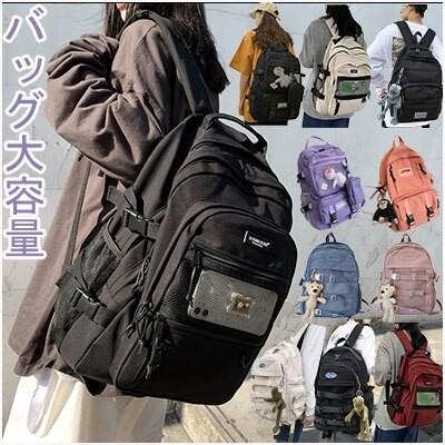 リュック 韓国 学生バッグ大容量レディースかばんバックパックおしゃれ斜めかけ通勤通学 多機能旅行