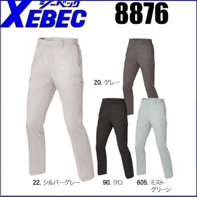 ノータックラットズボン ジーベック 8876 XEBEC 春夏 70cm〜120cm 清涼素材 吸汗性抜群 通気性抜群 防縮防シワ加工 速乾性抜群 (すそ直しできます)
