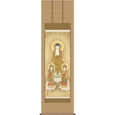 掛軸(掛け軸) 阿弥陀三尊佛  高見蘭石作 尺五立 約横54.5×縦190cm g4288