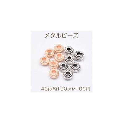 メタルビーズ デザイン 3×5mm【40g(約183ヶ)】