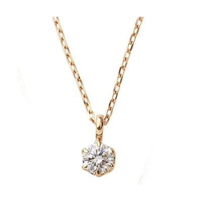 ダイヤモンドネックレス K18ピンクゴールド 1粒0.1ctペンダント 送料無料【Winter jewelry】